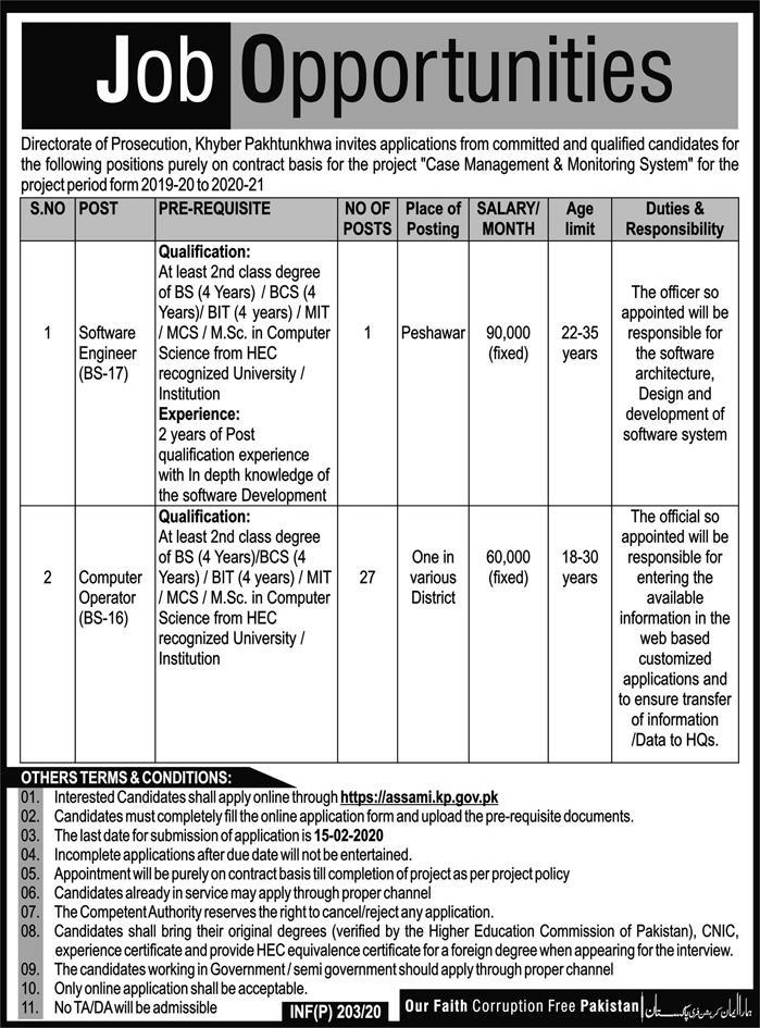 Directorate of Prosecution Khyber Pakhtunkhwa Jobs 2020 KPK