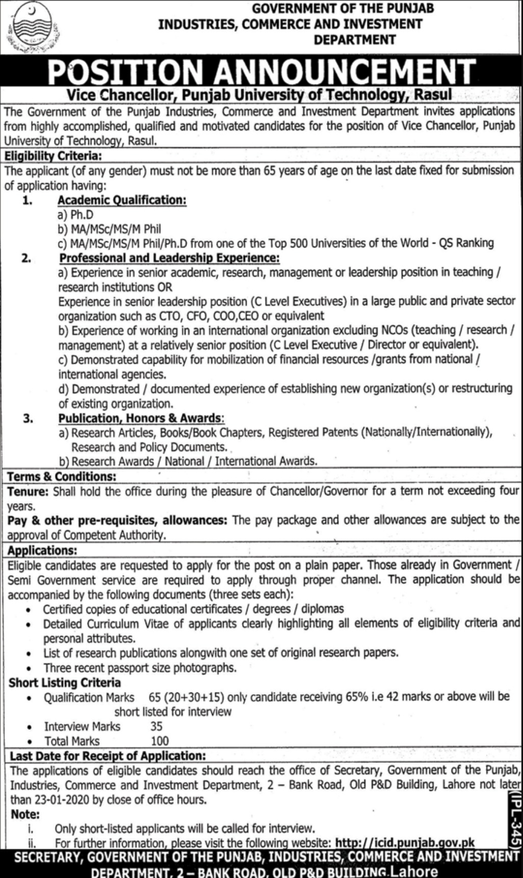 Industries Commerce & Investment Department Punjab Jobs 2020Industries Commerce & Investment Department Punjab Jobs 2020