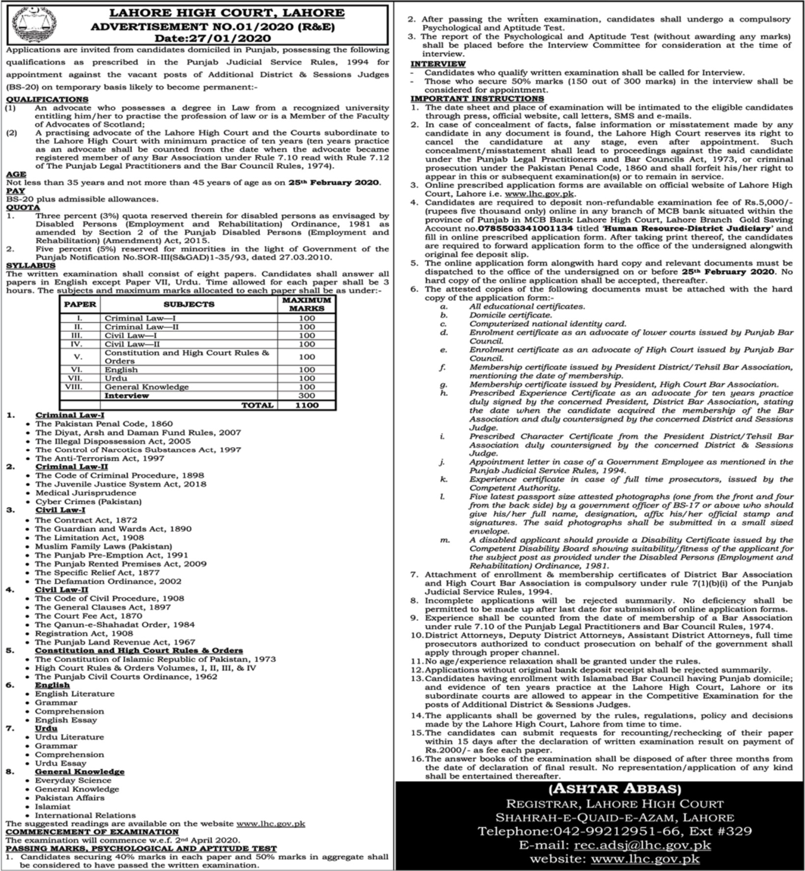 Lahore High Court Lahore Jobs 2020