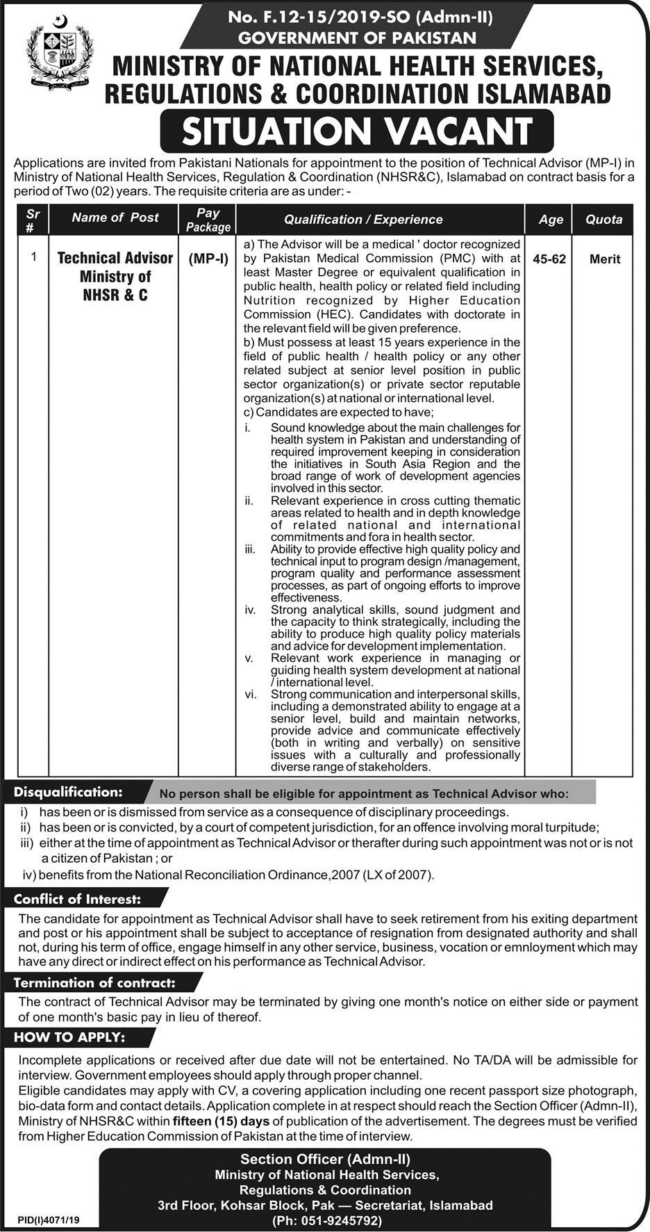 Ministry of National Health Services Regulations & Coordination Islamabad Jobs 2020