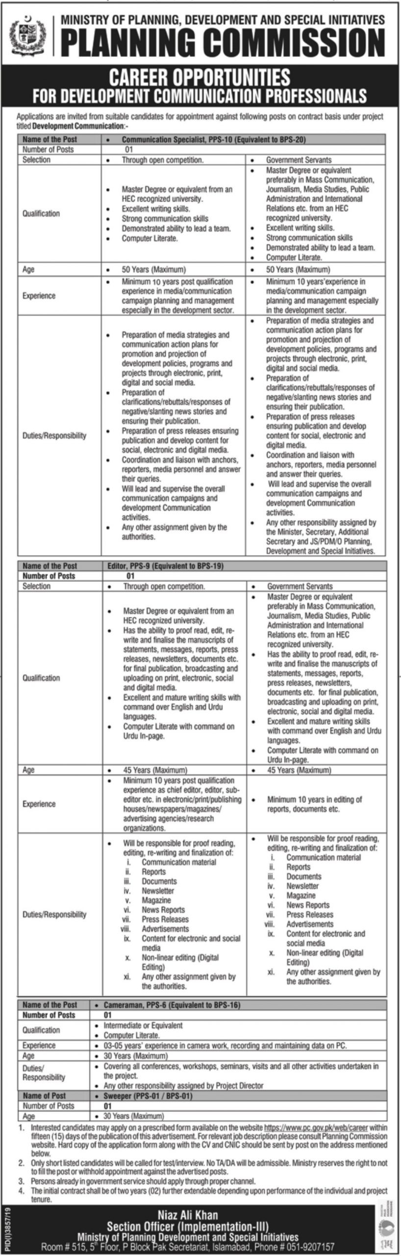 Planning Commission Jobs 2020 Pakistan