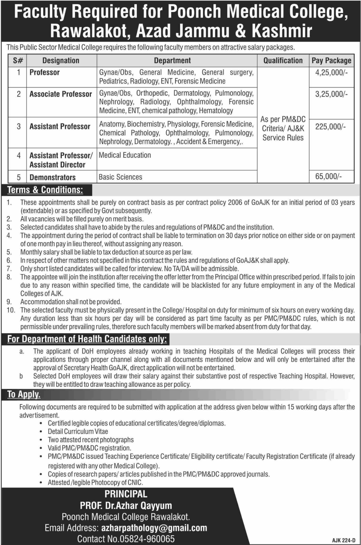 Poonch Medical College Rawalakot AJK Jobs 2020