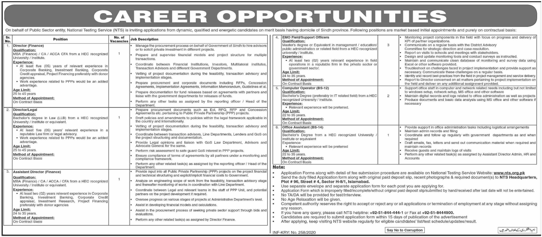 Public Sector Organization Jobs 2020 Apply via NTS