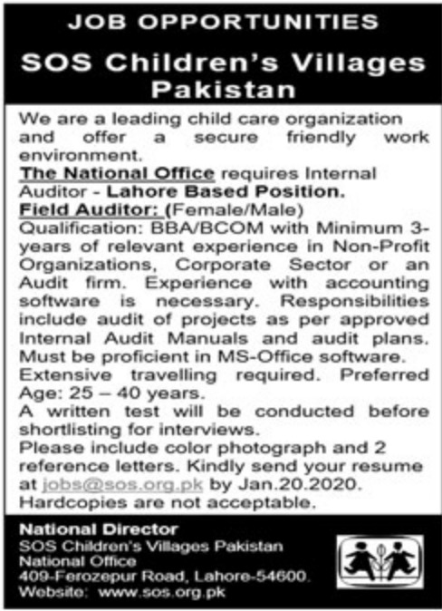 SOS Children Villages Pakistan Jobs 2020