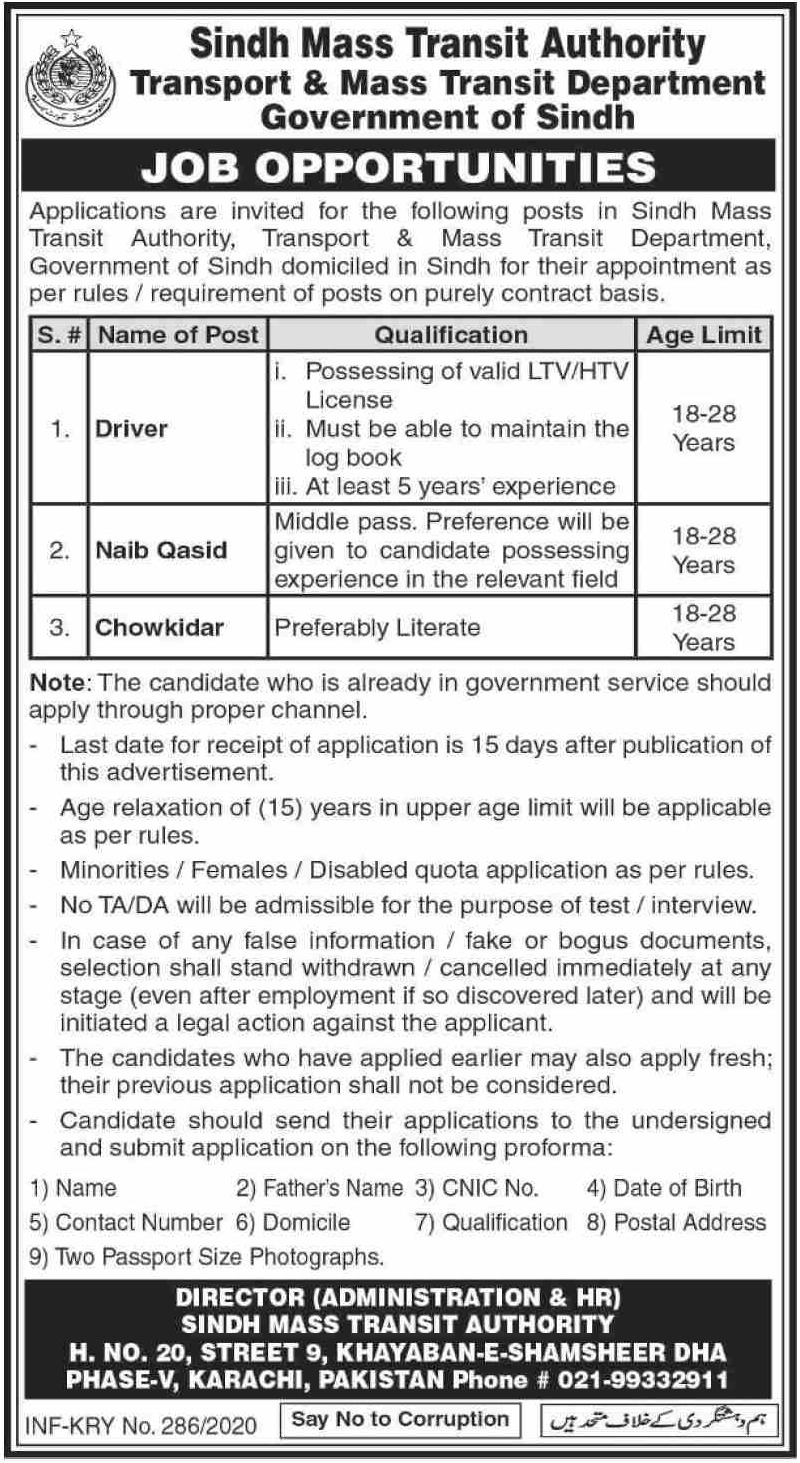 Sindh Mass Transit Authority Government of Sindh Jobs 2020