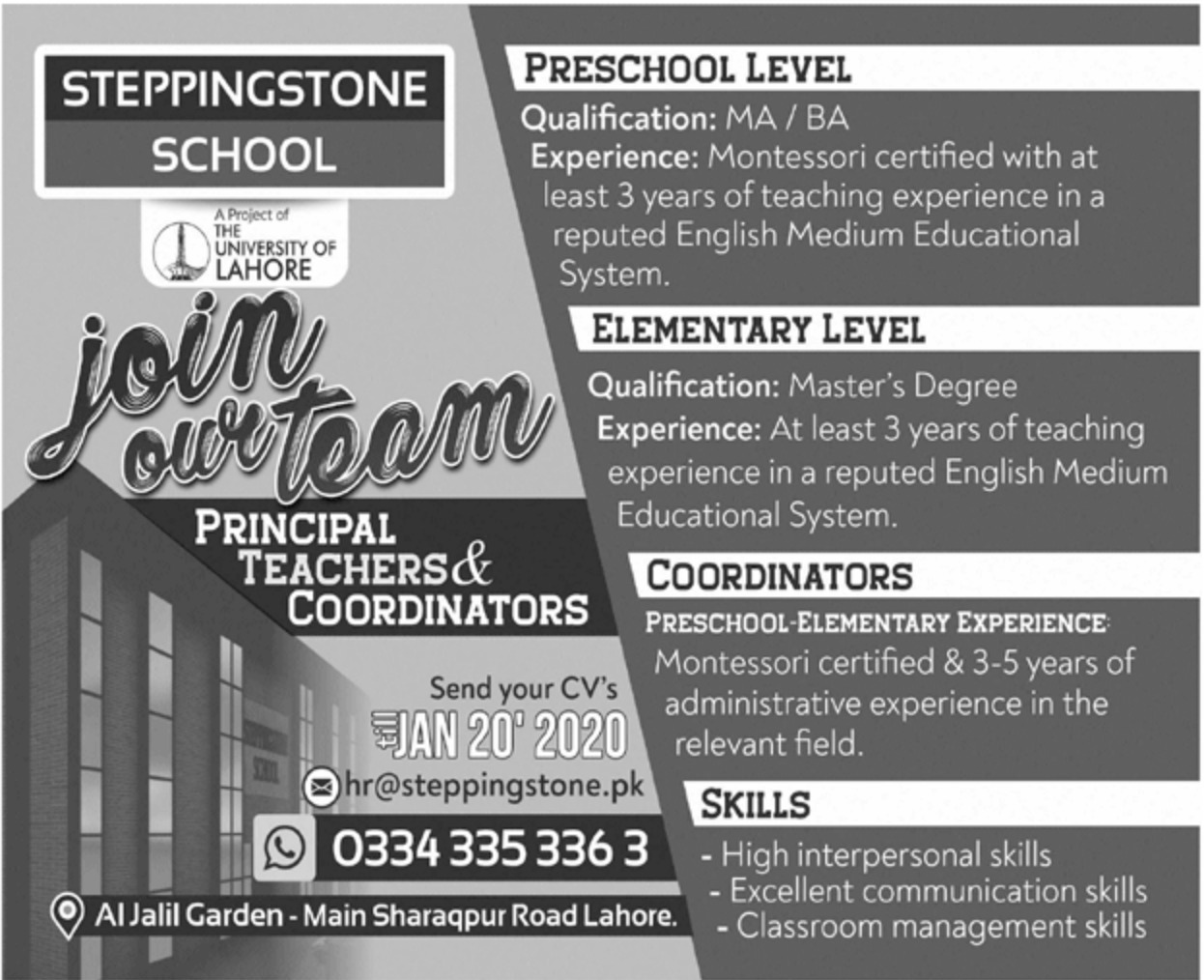 Stepping Stone School Lahore Jobs 2020