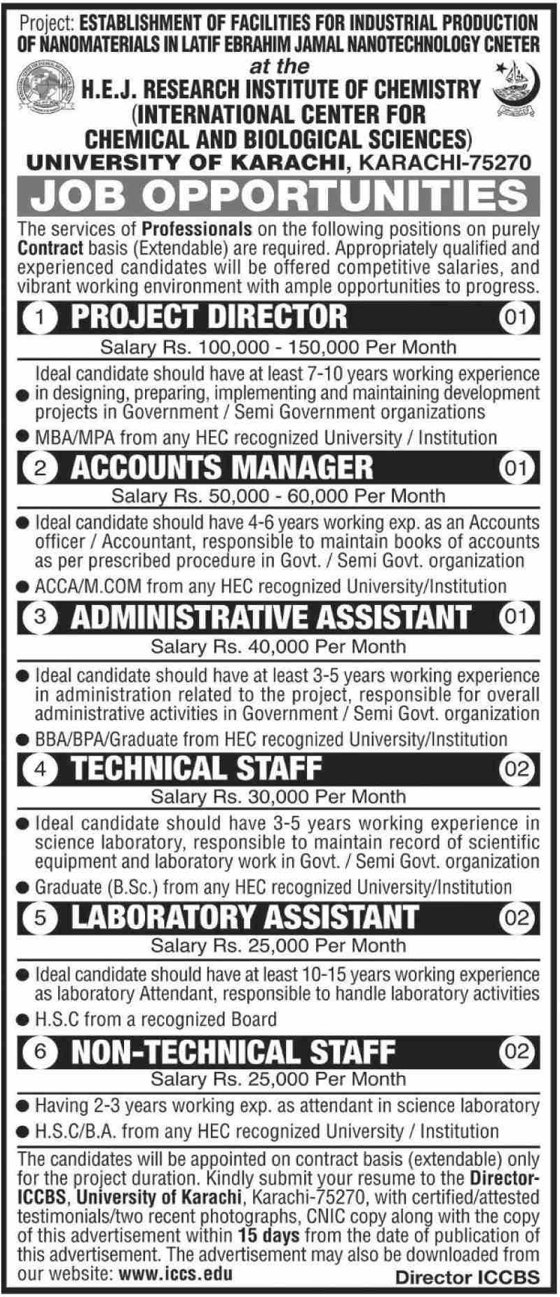 University of Karachi Jobs 2020 Sindh