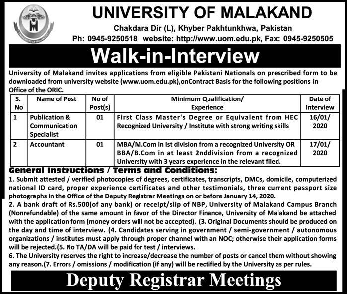 University of Malakand Jobs 2020 KPK