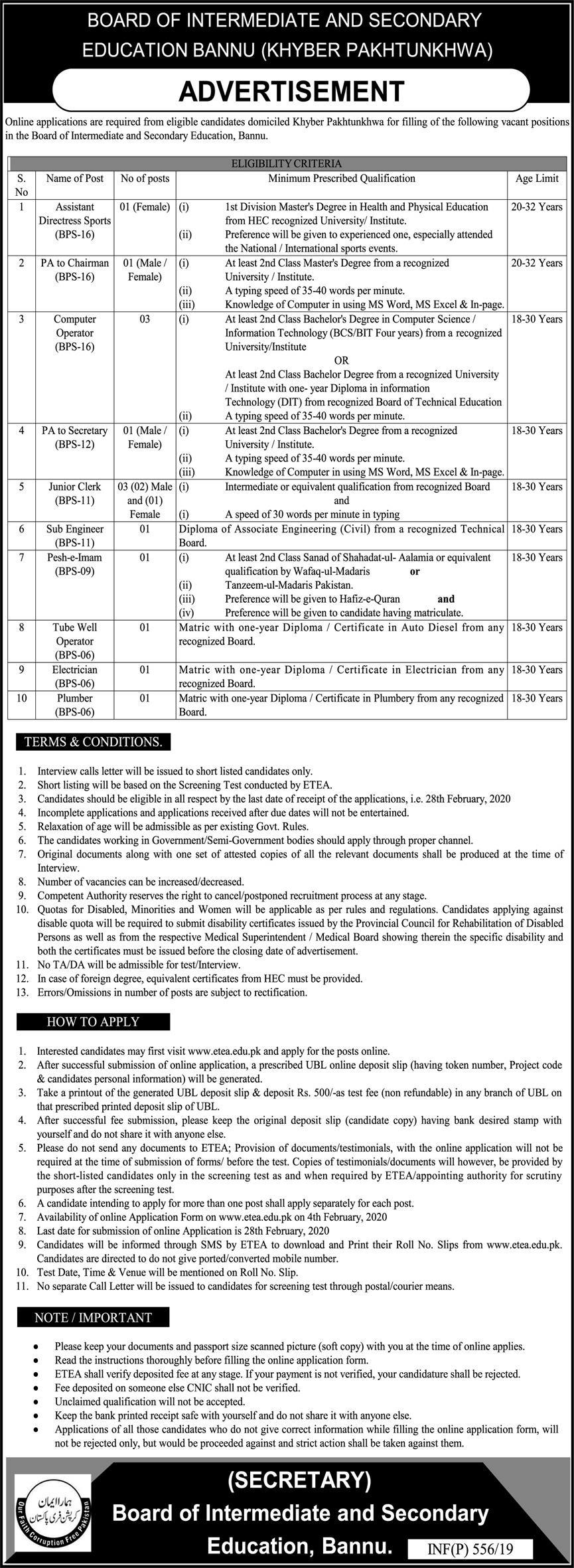 Board of Intermediate & Secondary Education BISE Bannu Jobs 2020 KPK