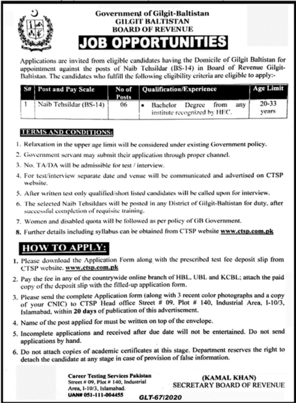 Board of Revenue Government of Gilgit Baltistan Jobs 2020