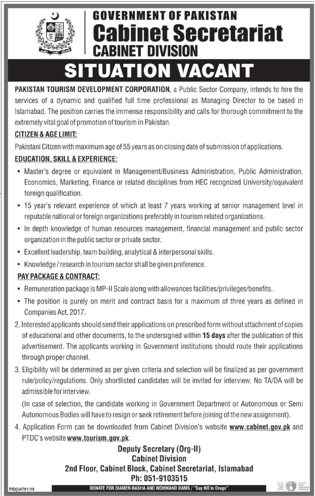 Cabinet Secretariat Jobs 2020 Pakistan Tourism Development Corporation PTDC