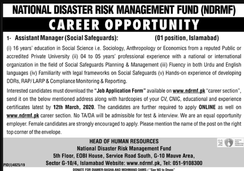 National Disaster Risk Management Fund NDRMF Jobs 2020