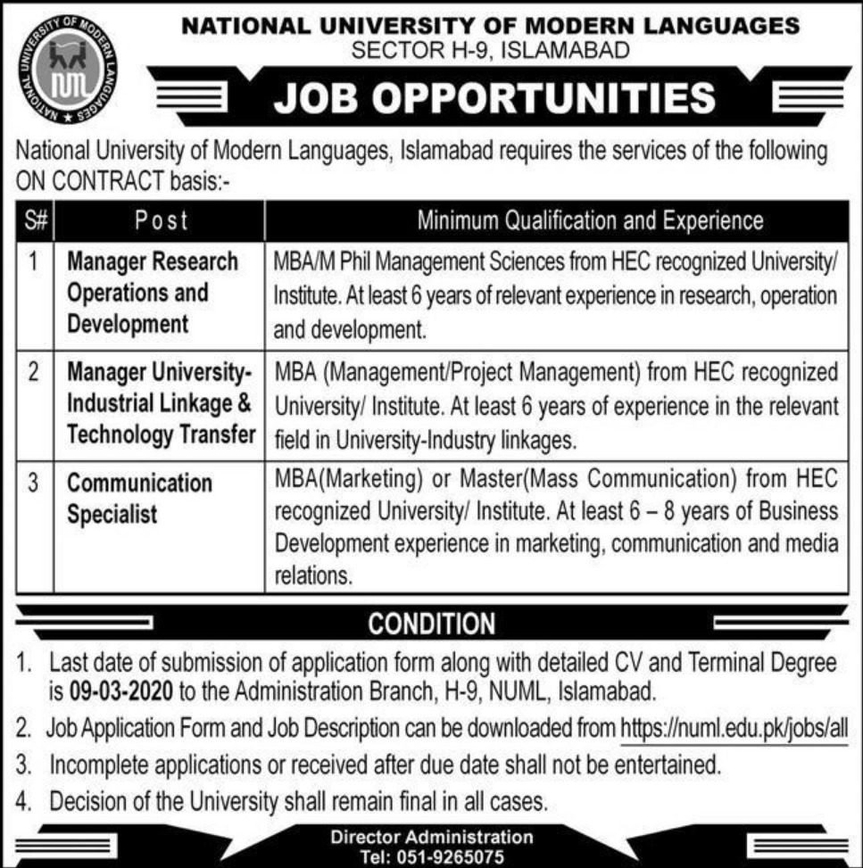 National University of Modern Languages Jobs 2020 NUML Islamabad