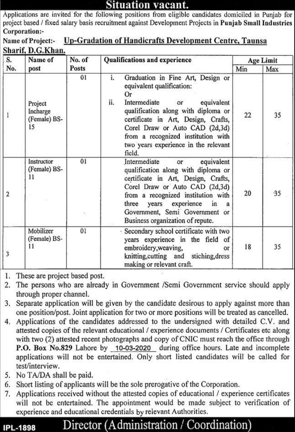 PSIC Jobs 2020 Punjab Small Industries Corporation Lahore