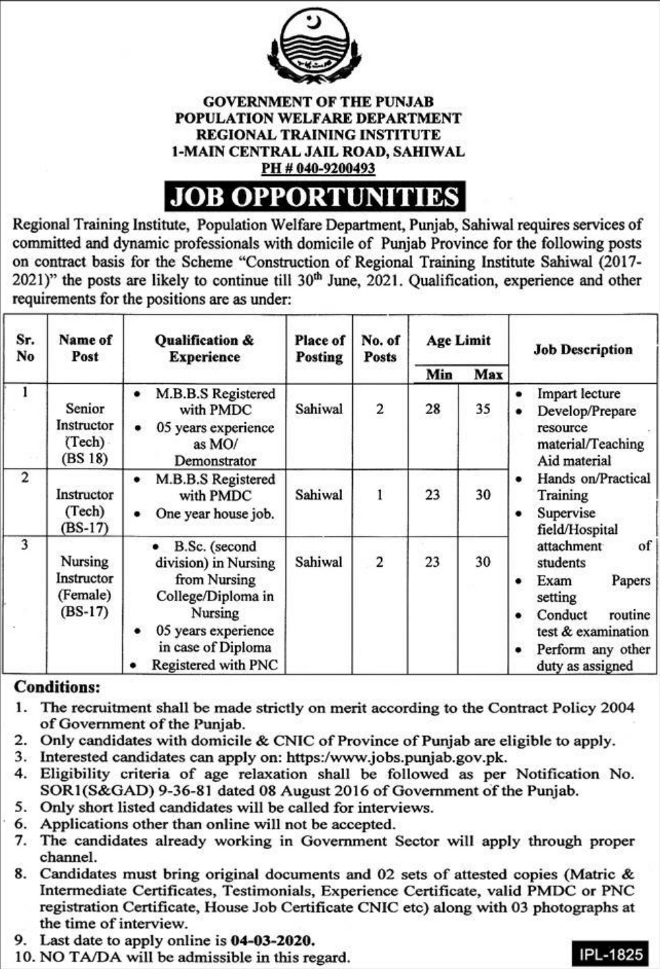 Population Welfare Department Punjab Jobs 2020 RTI Sahiwal