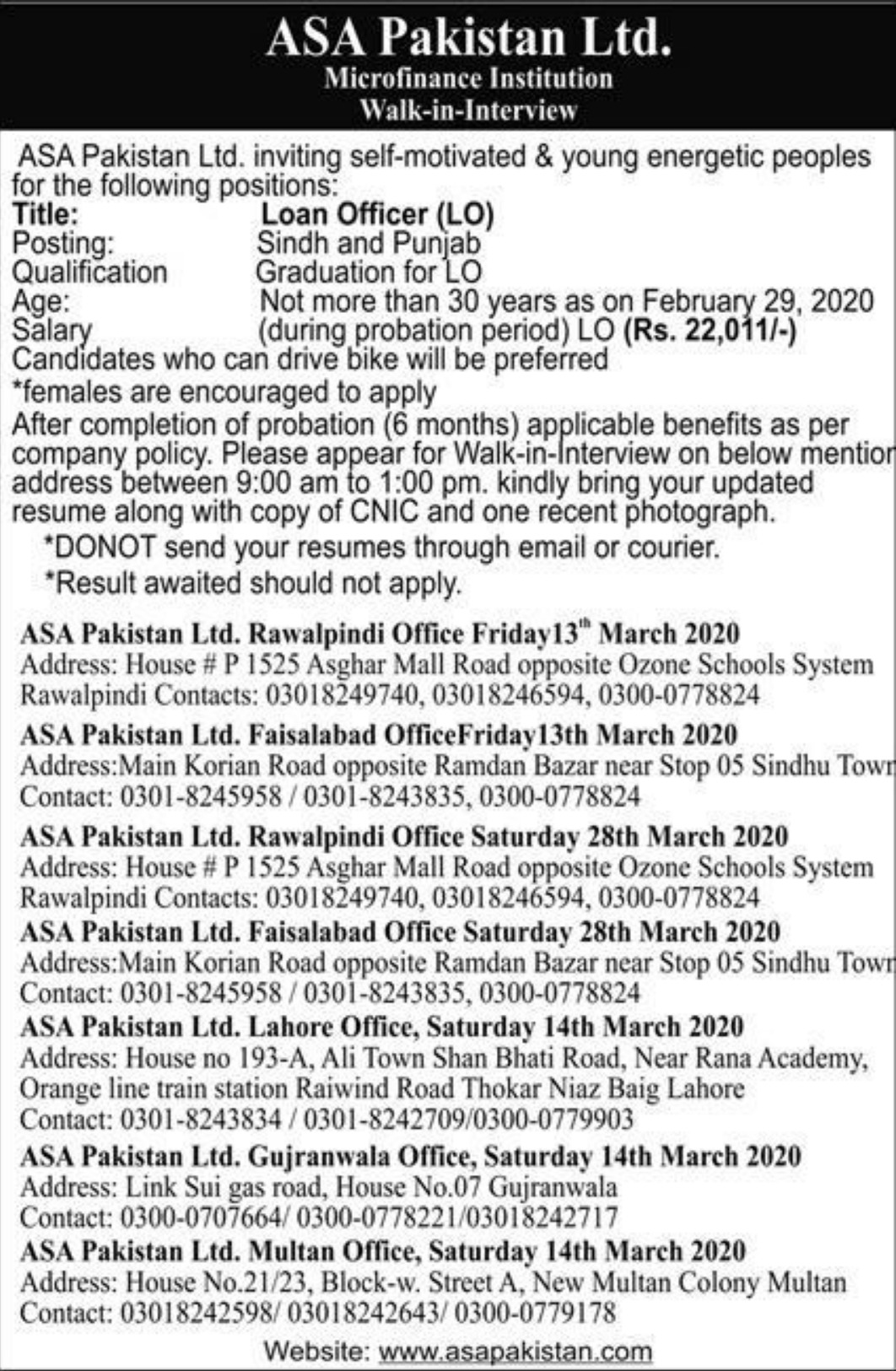 ASA Pakistan Ltd Jobs 2020 Walk-in-Interview