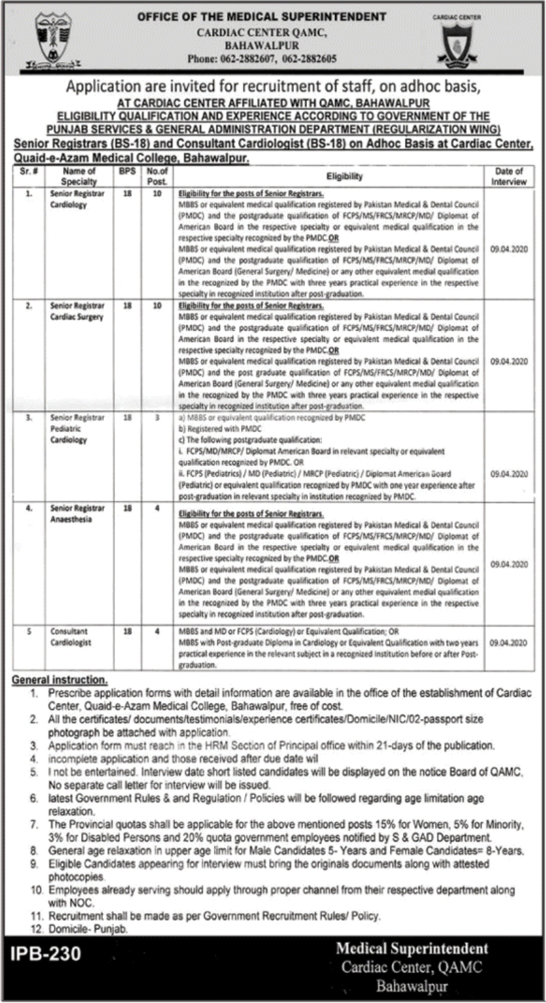 Cardiac Center QAMC Bahawalpur Jobs 2020