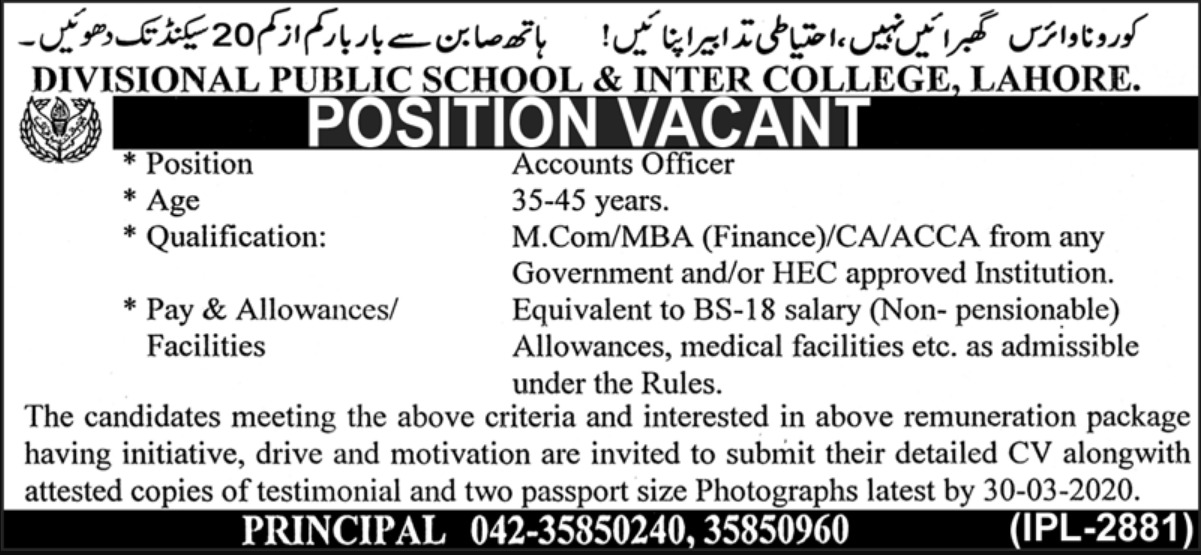 Divisional Public School & Inter College Lahore Jobs 2020