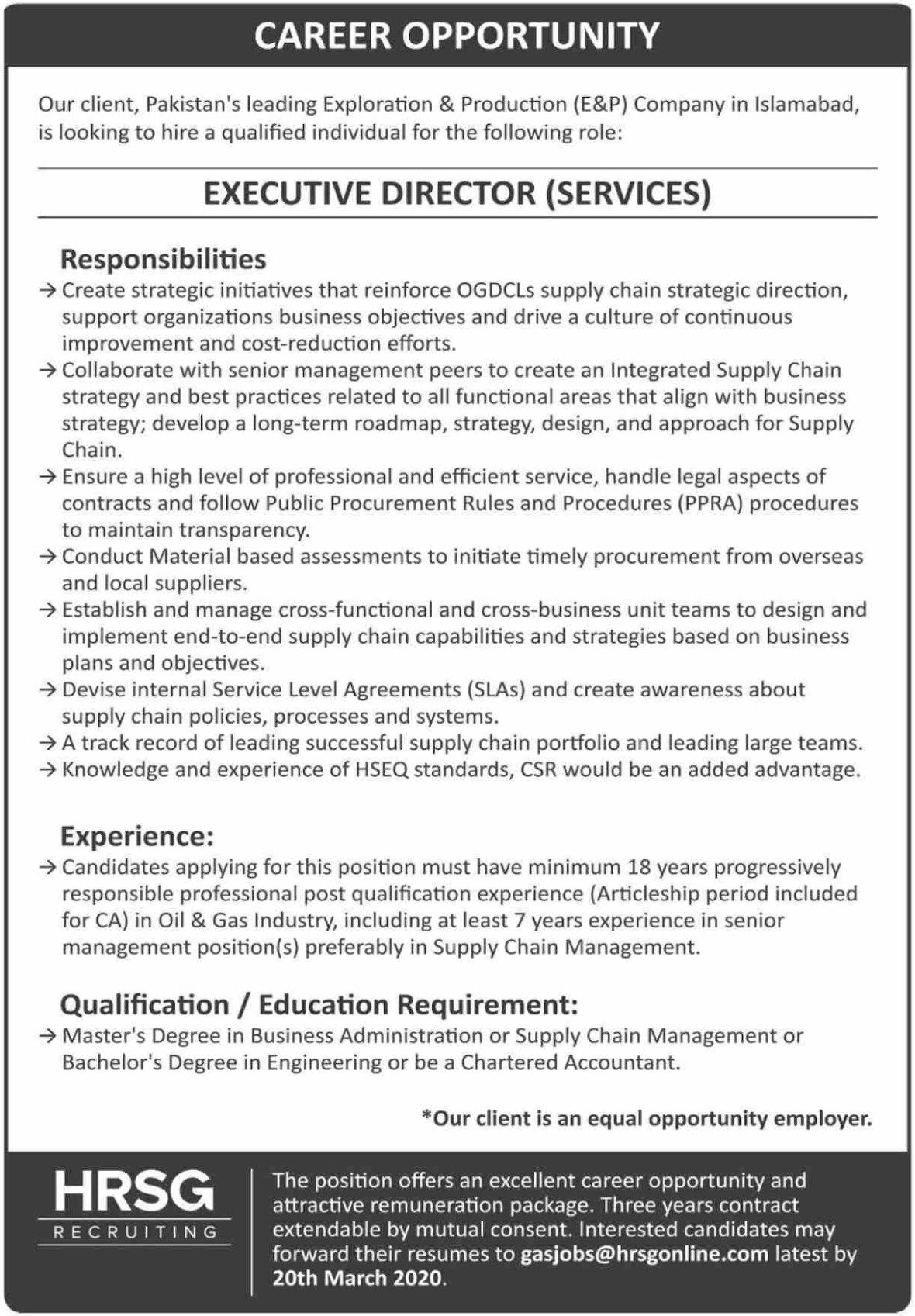 Exploration & Production Company Islamabad Jobs 2020