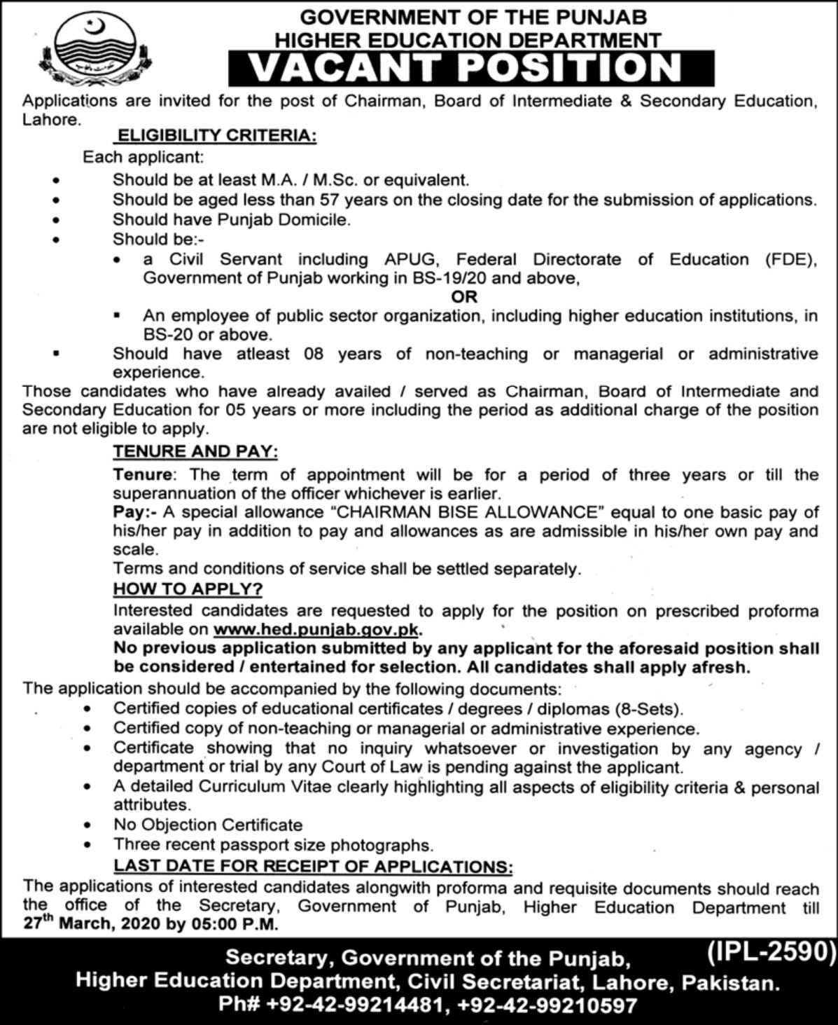 Higher Education Department Government of Punjab Jobs 2020