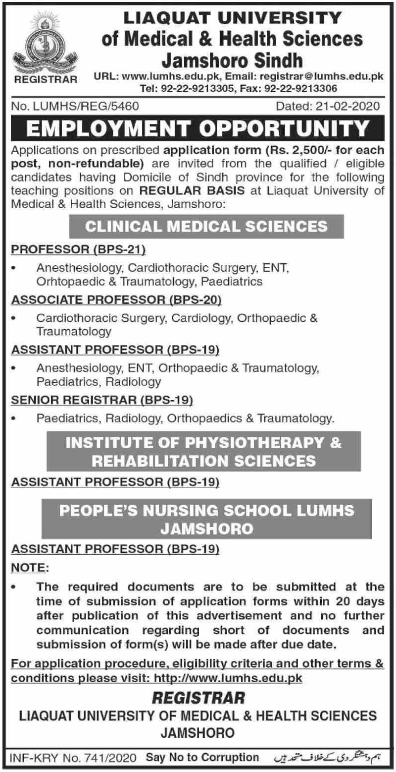 LUMHS Jamshoro Sindh Jobs 2020 Liaquat University of Medical & Health Sciences