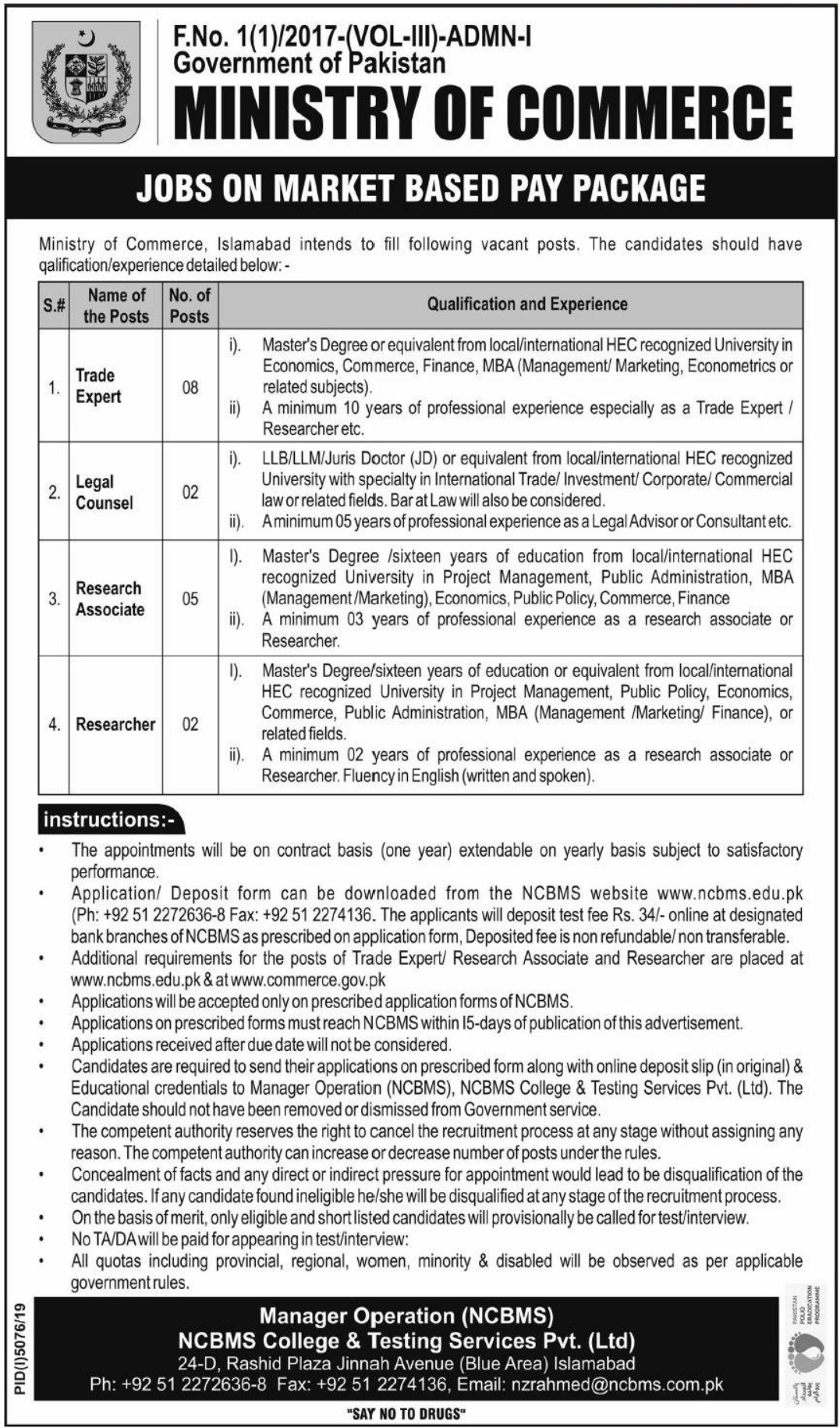 Ministry of Commerce Jobs 2020 Pakistan