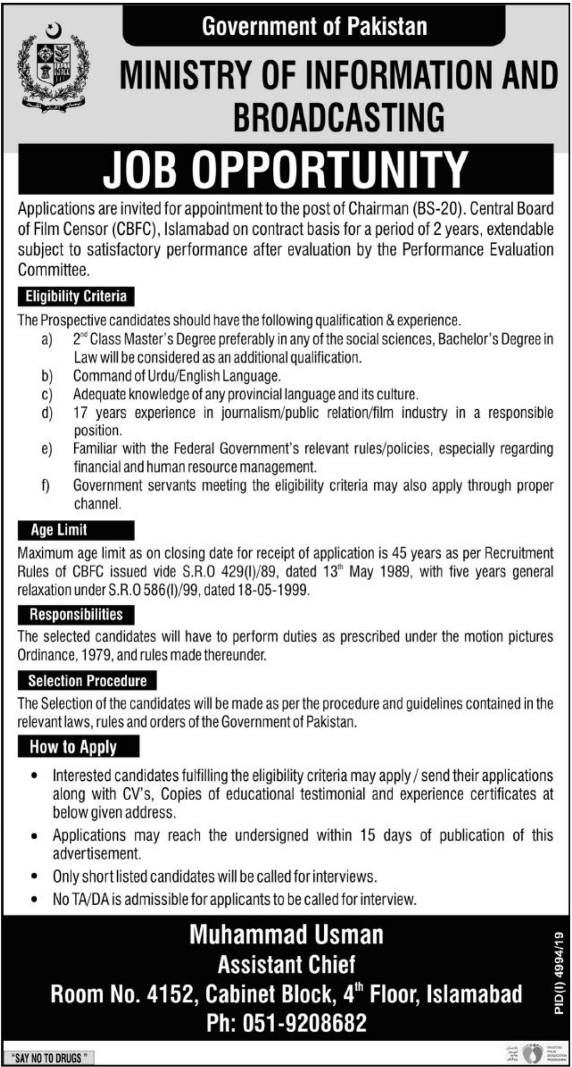 Ministry of Information & Broadcasting Jobs 2020