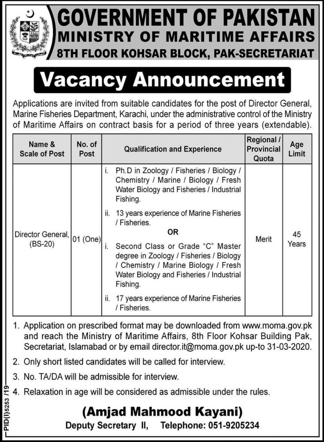 Ministry of Maritime Affairs Jobs 2020 Pakistan