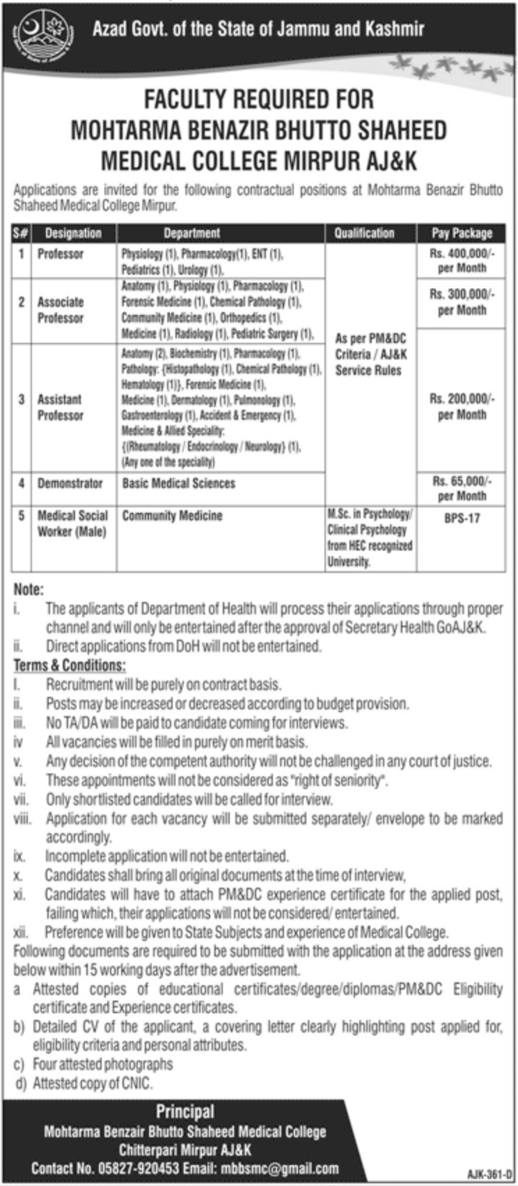 Mohtarma Benazir Bhutto Shaheed Medical College Mirpur AJK Jobs 2020
