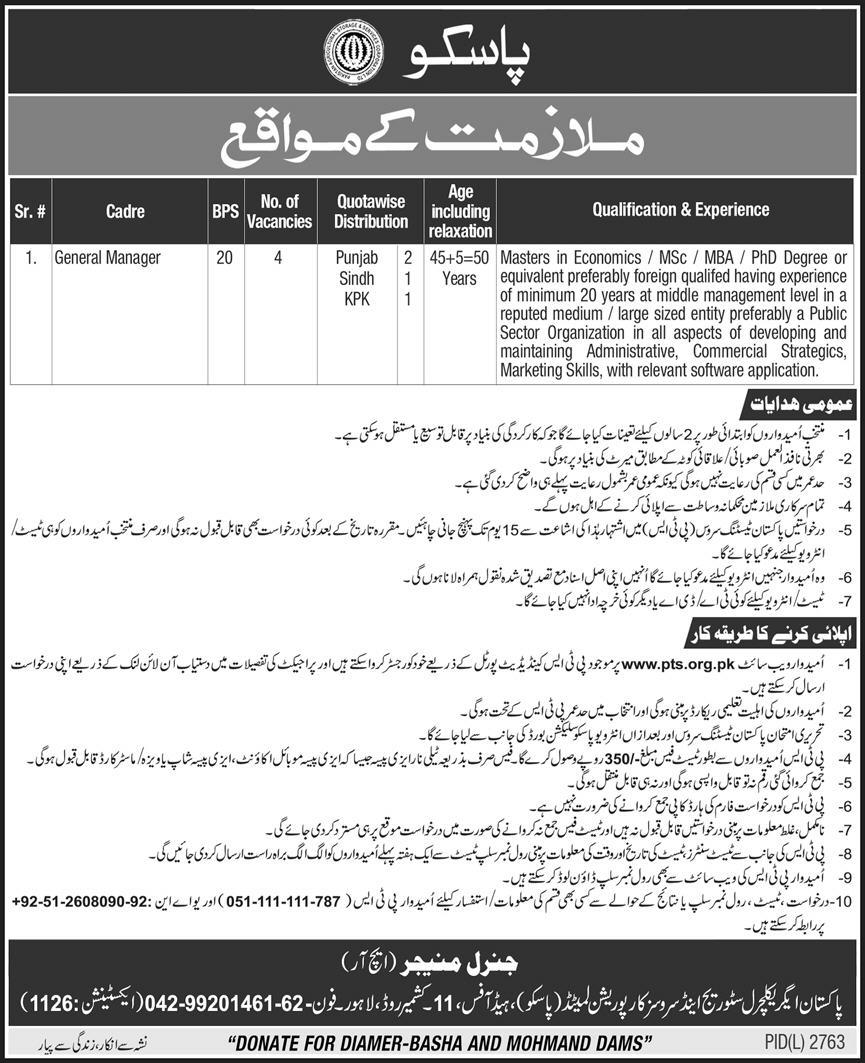 PASSCO Jobs 2020 Pakistan Agricultural Storage & Services Corporation Limited