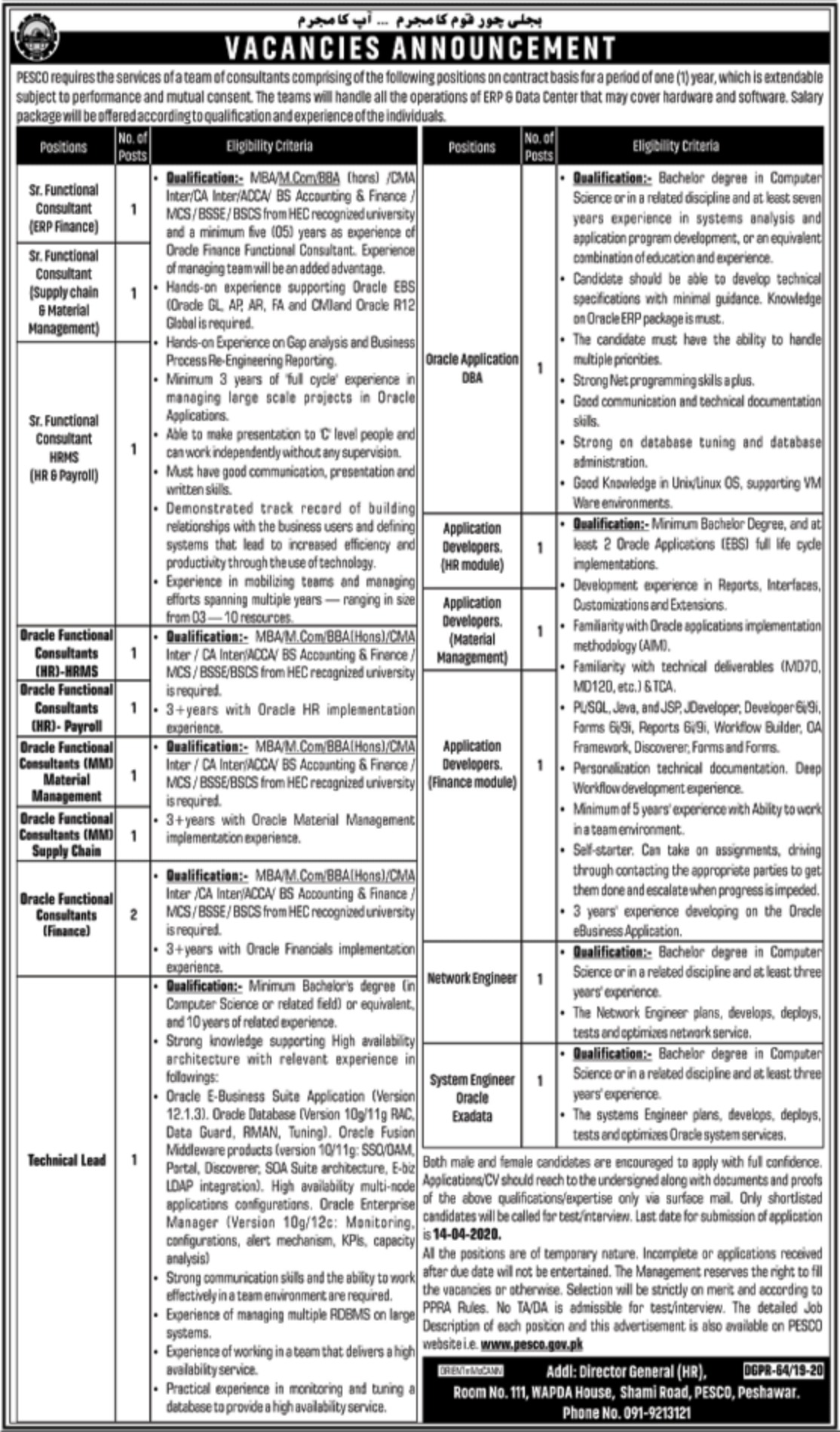 PESCO Jobs 2020 Wapda Pakistan