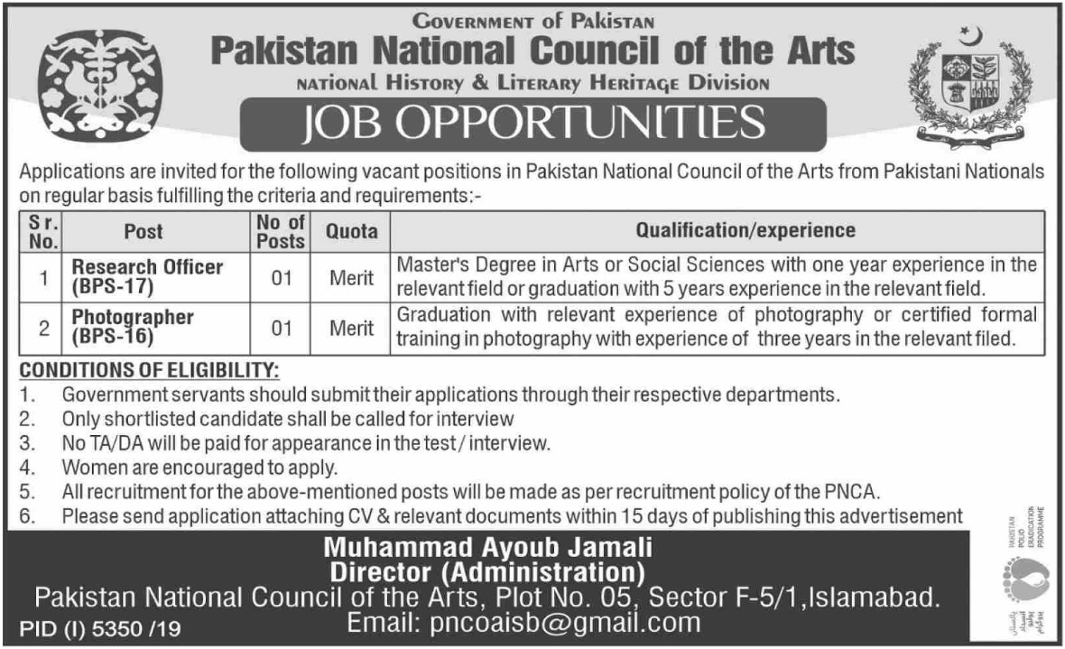 Pakistan National Council of Arts Jobs 2020