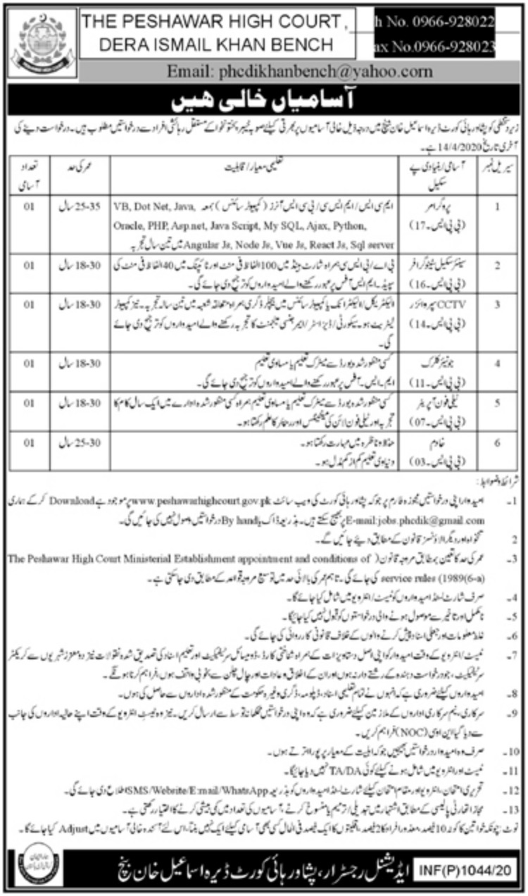 Peshawar High Court Jobs 2020 D.I.Khan Bench