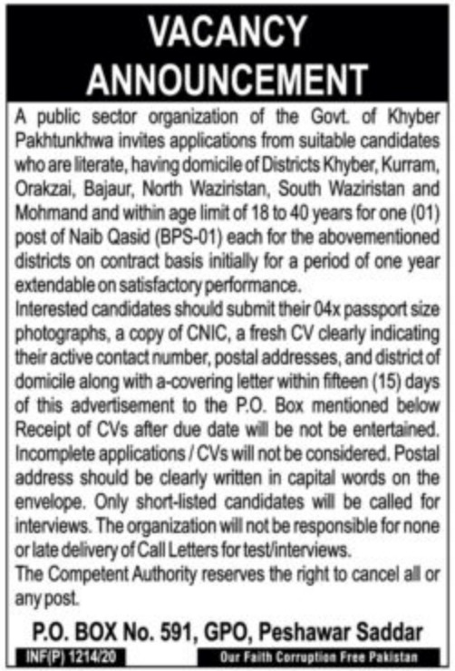 Public Sector Organization Jobs 2020 P.O.Box 591 Peshawar