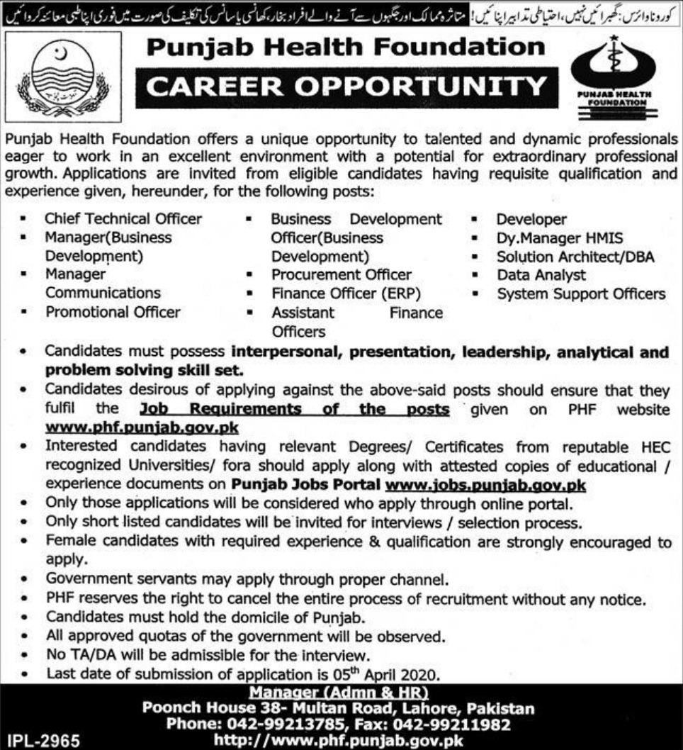 Punjab Health Foundation PHF Jobs 2020