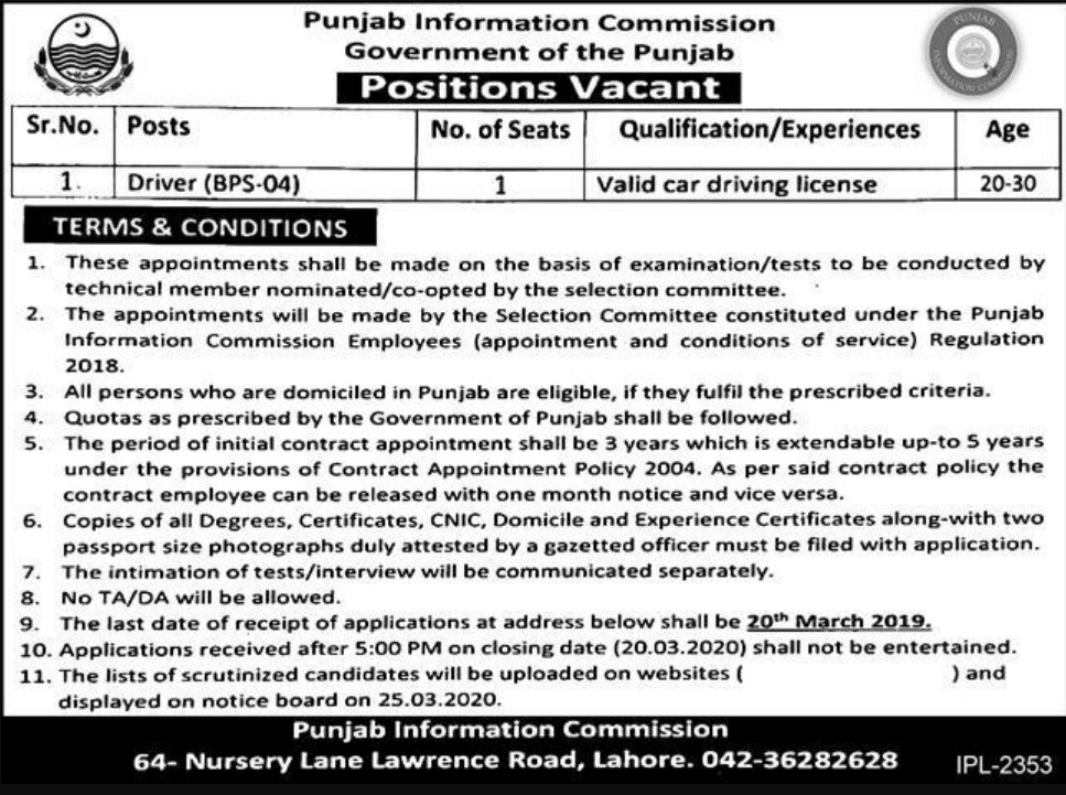 Punjab Information Commission Government of Punjab Jobs 2020