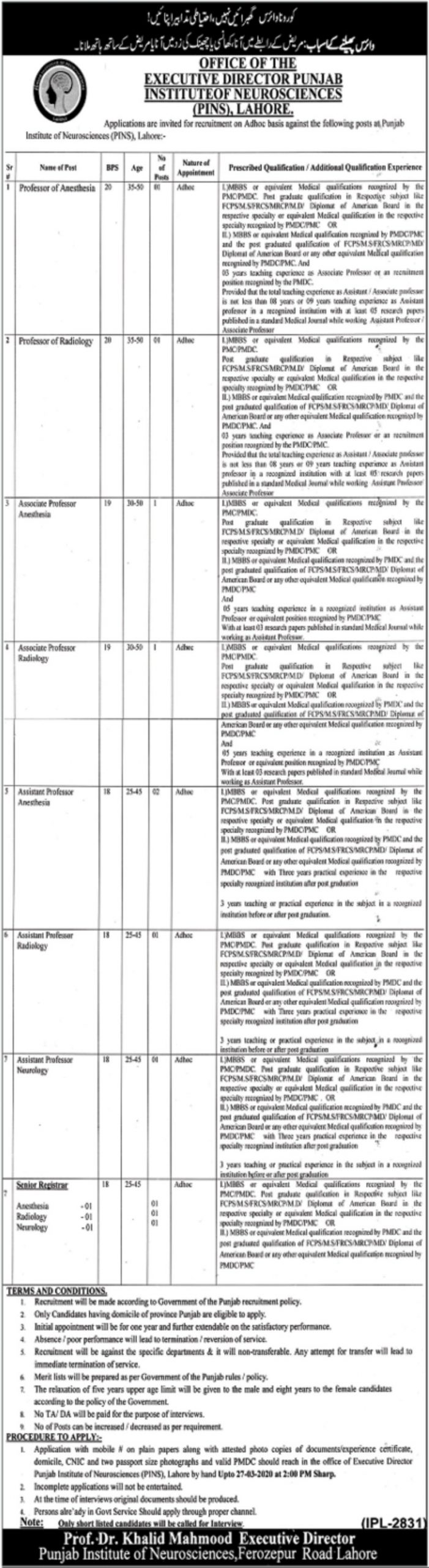 Punjab Institute of Neurosciences PINS Lahore Jobs 2020