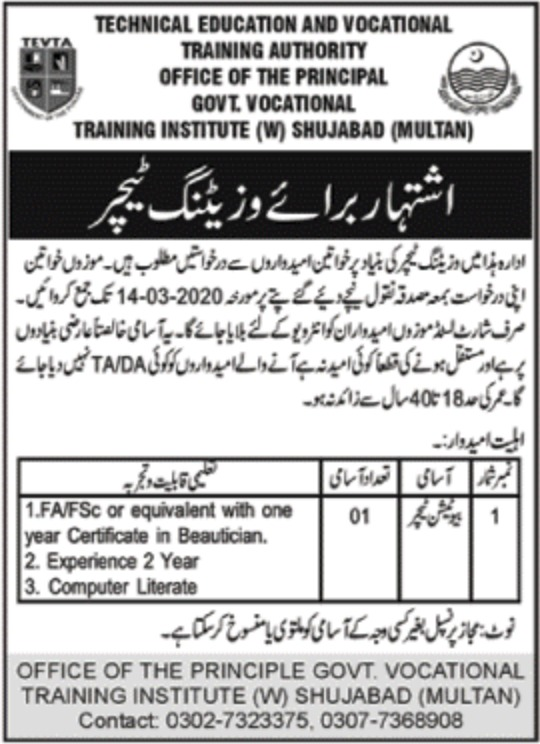 TEVTA Punjab Jobs 2020 Technical Education & Vocational Training Authority