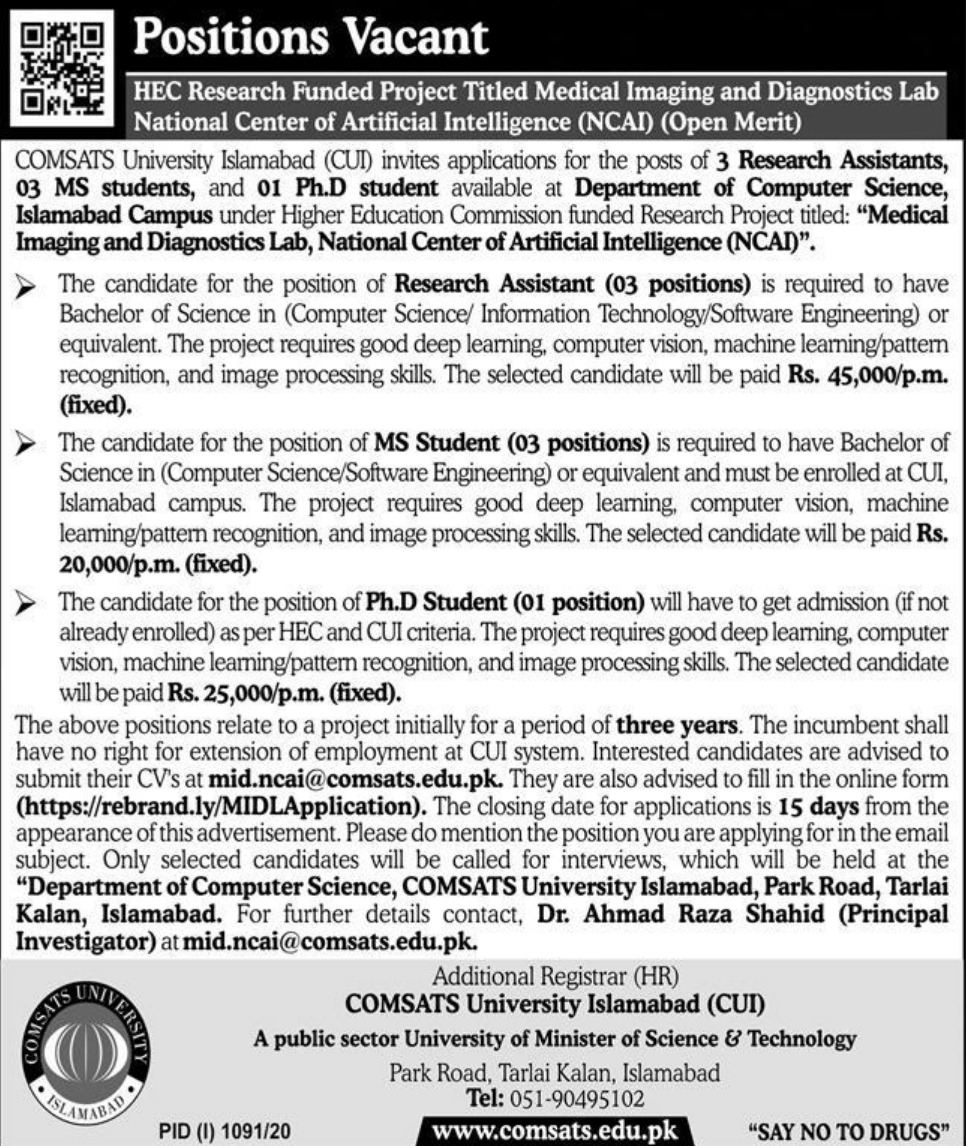 Comsats University Islamabad CUI Jobs August 2020