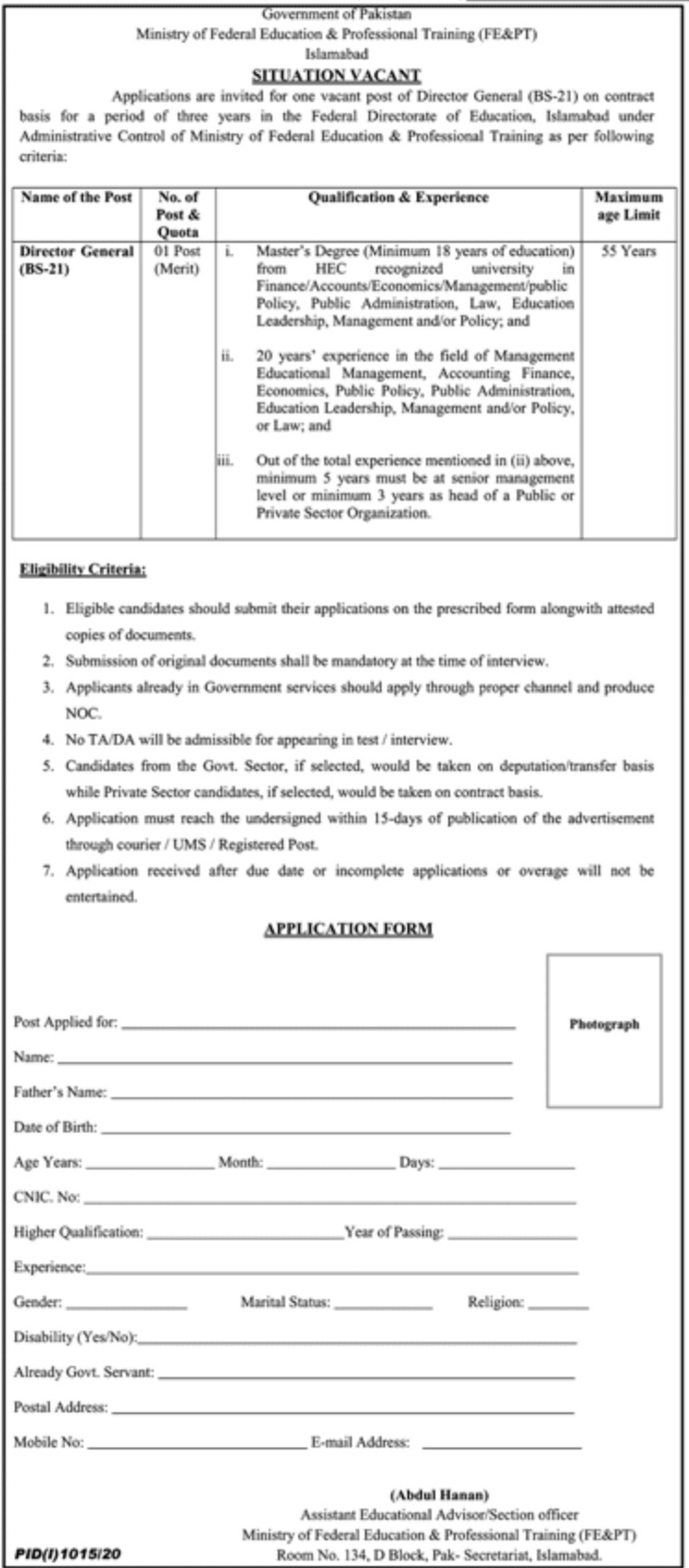 Ministry of Federal Education & Professional Training Islamabad Jobs August 2020