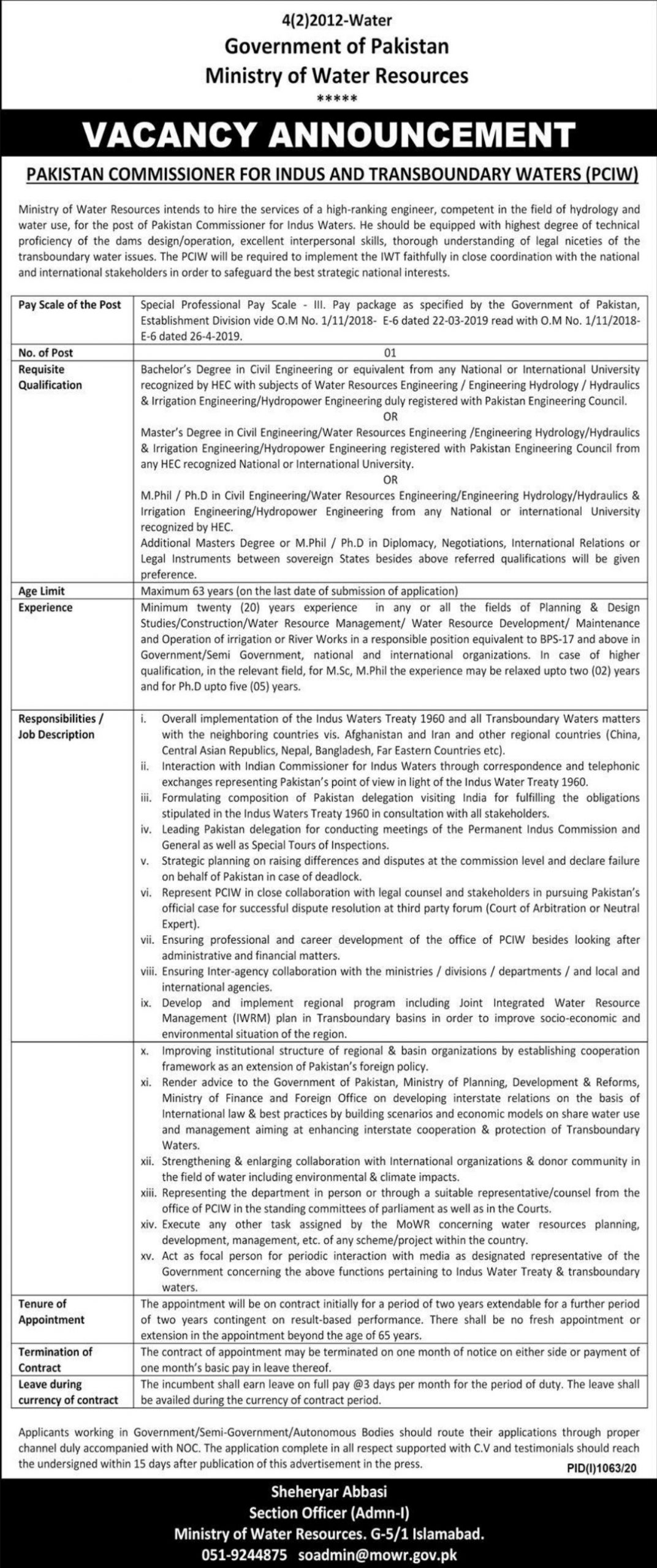 Ministry of Water Resources Jobs August 2020