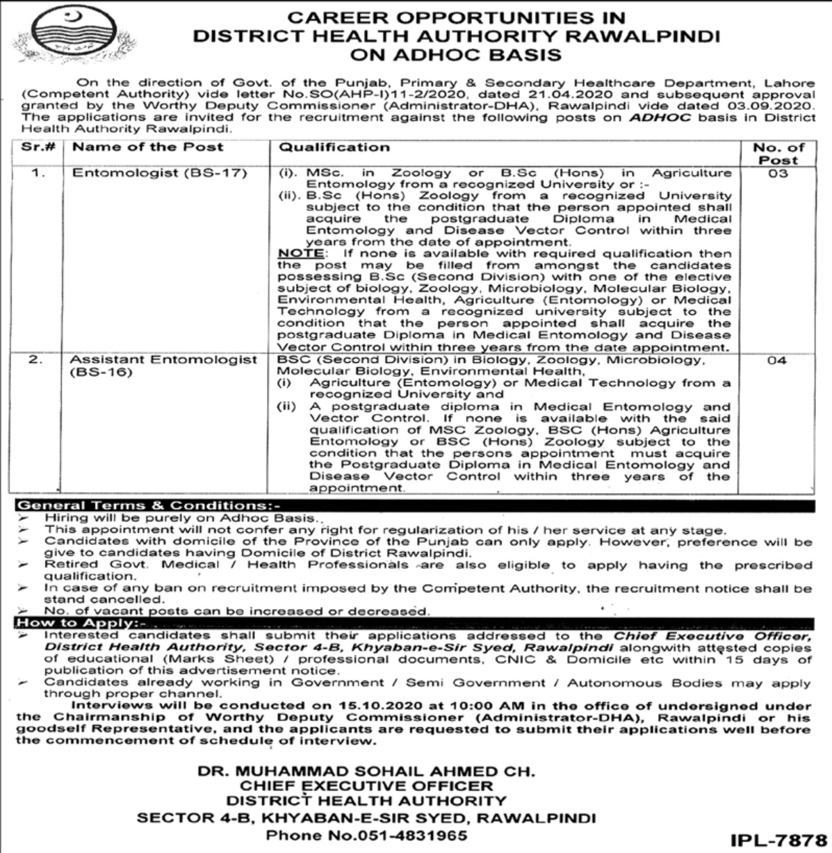 District Health Authority Rawalpindi Jobs September 2020