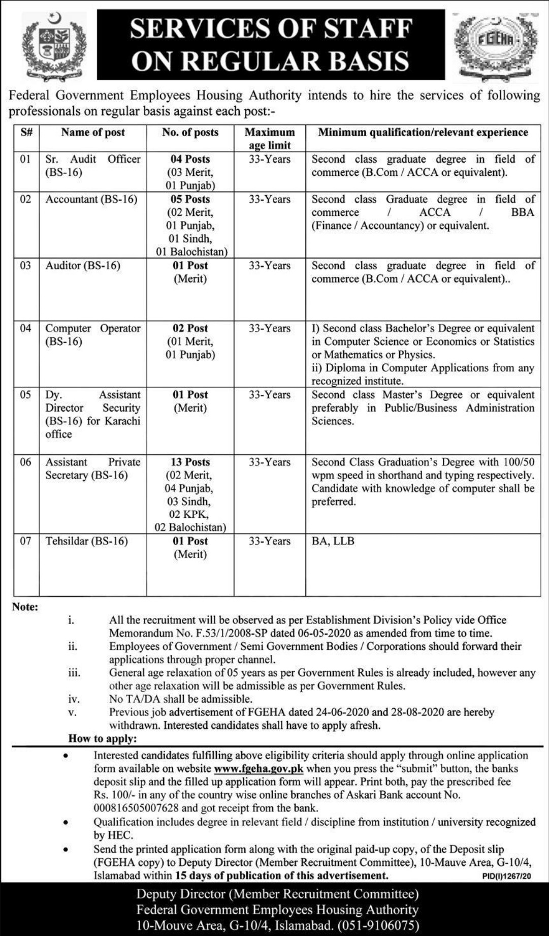 Federal Government Employees Housing Authority FGEHA Jobs September 2020