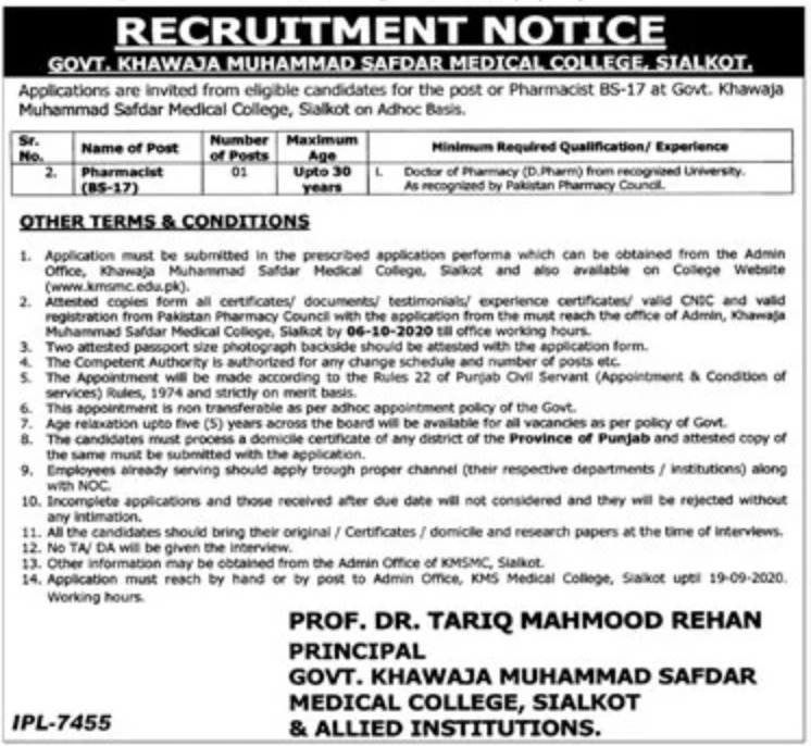 Govt. Khawaja Muhammad Safdar Medical College Sialkot Jobs September 2020