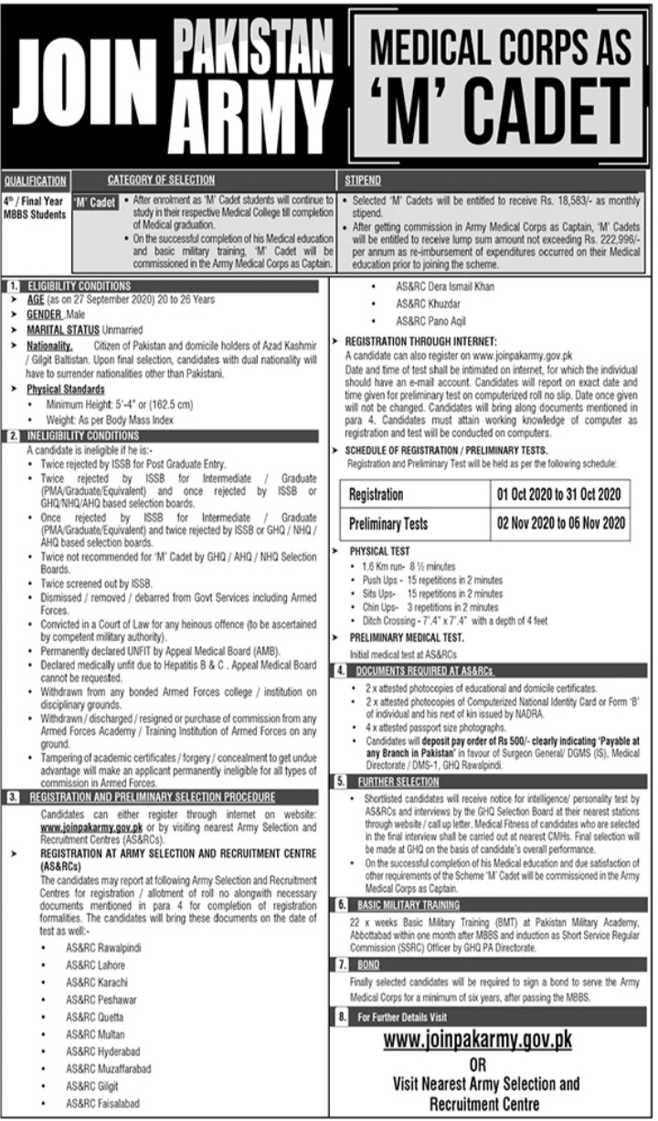 JOIN PAKISTAN ARMY MEDICAL CORPS AS M CADET SEPTEMBER 2020