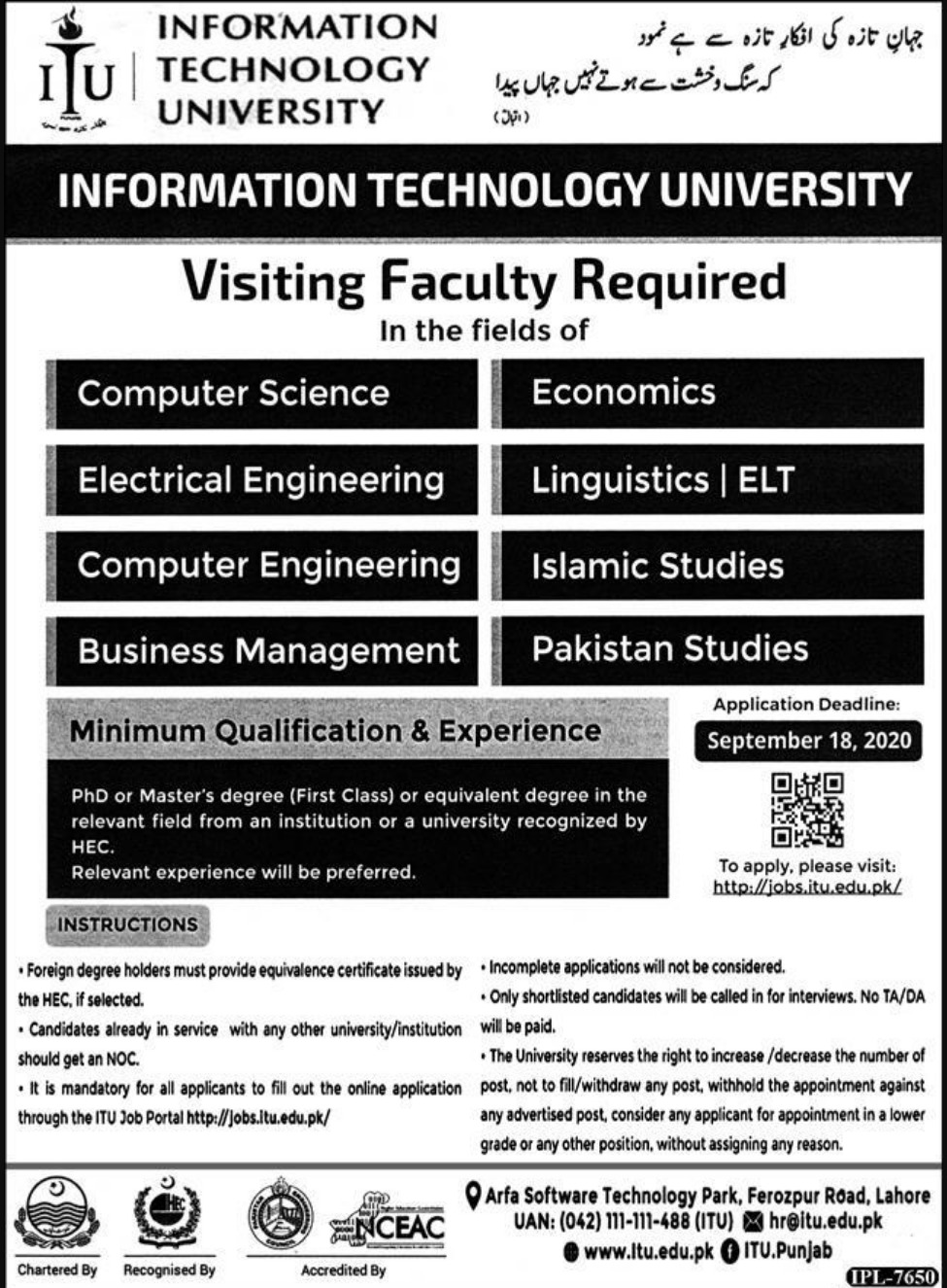 Information Technology University ITU Lahore Jobs September 2020