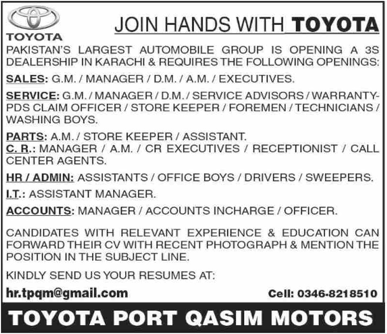 Join Hands with Toyota September 2020