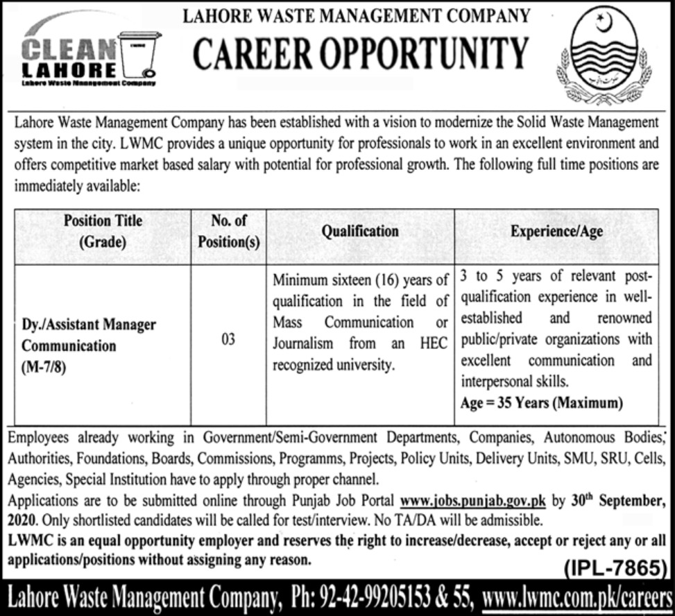 Lahore Waste Management Company LWMC Jobs September 2020