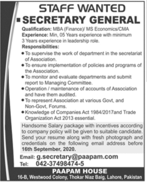 PAAPAM House Lahore Jobs September 2020