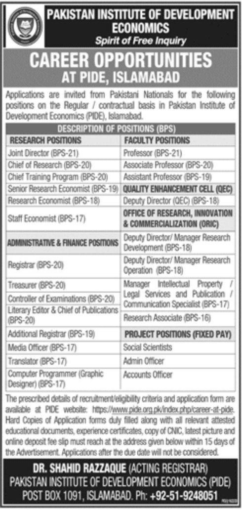 Pakistan Institute of Development Economics PIDE Islamabad Jobs September 2020